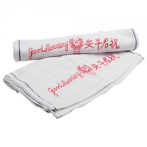 Good Morning Towel