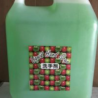 Hand Soap Green