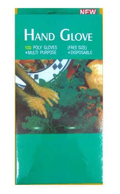 Hdpe Gloves Zheng Fa Trading Pte Ltd